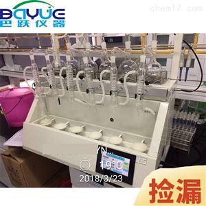氟化物水蒸气蒸馏装置