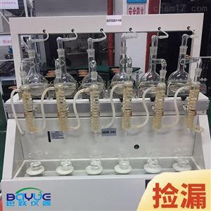 智能一体化定量蒸馏仪多少钱