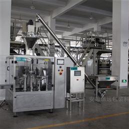广东化工粉剂包装机