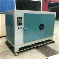 101系列电热恒温鼓风机干燥箱