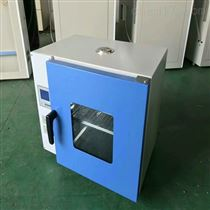 140L卧式鼓风干燥箱(液晶300度)