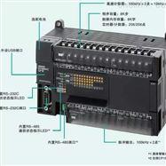 西门子V20 380V变频器4KW