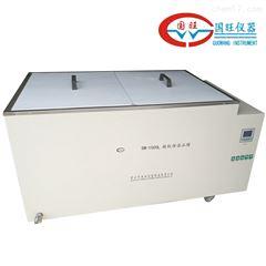 GW-1000L大容量恒温水槽定制