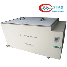 GW-1300L大型恒溫水槽
