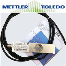 传感器SLB215-0.22T/0.55T/1.1T/2.2T托利多传感器