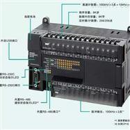 6SL3210-5BE31-8CV0西门子V20变频器22KW