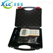 便携式ORP计XCZ-ORP生产厂家价格