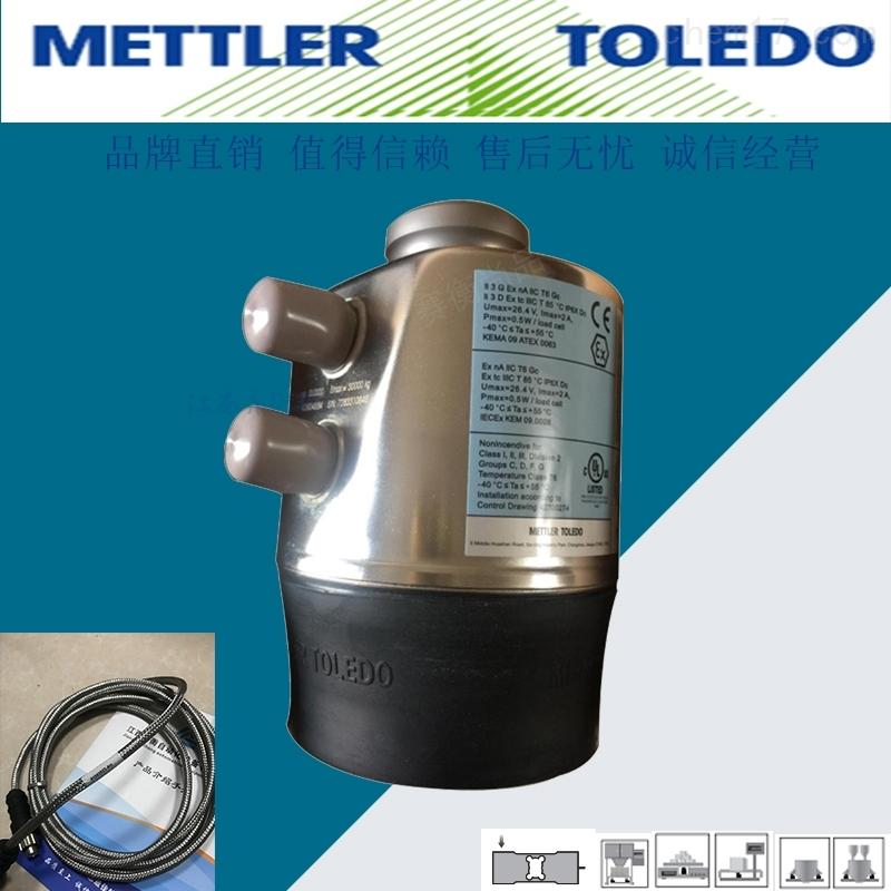 梅特勒托利多数字柱式称重传感器GDD-15T