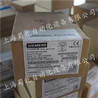 西门子德国CNC-车削软件6FC5835-1GY40-4YA0