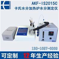 卡氏加热炉水分测定仪 (库仑法)