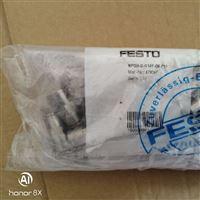 NPQH-D-G14F-Q8-P10进口FESTO接头