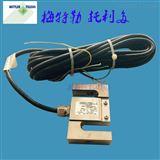 TSB-2T/3T/5T合金钢拉压式托利多称重传感器