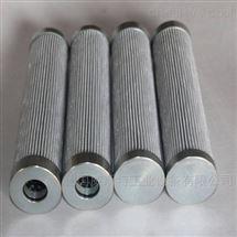 HC9401FUN39HPALL颇尔滤芯HC9401FUN39H上海现货促销
