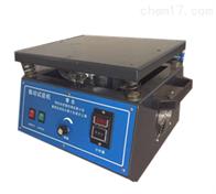 LS-GL-50试验振动台