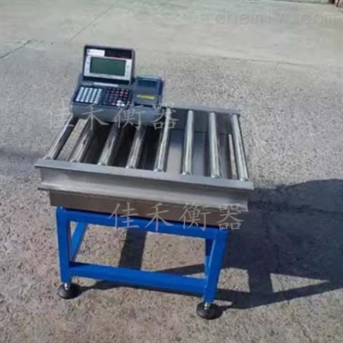 动力输送电子滚筒称,50kg超重带报警辊轮秤