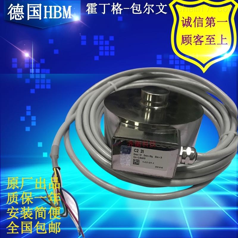 德国HBM工业测力称重传感器不锈钢材质
