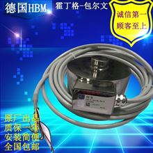 C2德国HBM工业测力称重传感器不锈钢材质