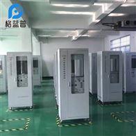 GLP-CEMS-1000烟气排放自动监测设备