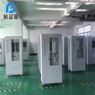 GLP-VOCs-8000VOC在线检测仪器