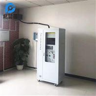 GLP-CEMS-1000烟气排放连续监测系统(CEMS)