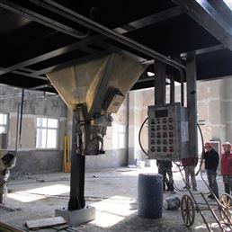 信远科技山东烟台水溶肥生产线设备