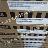 6FX2006-1BG706FX2006-1BG70支座用于微型手持操作设备