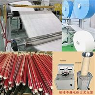 熔噴布靜電駐極裝置成套設備