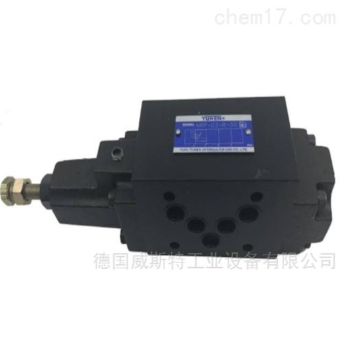 供应日本油研叠加式低压减压阀MRP-01-A-10