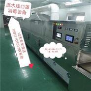 上海黄浦区隧道光波灭菌炉现货