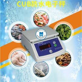 BPA121托利多cub防水计重电子秤