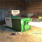 zl河北生物质颗粒燃烧机熔铝炉坩埚厂家