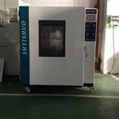 YSGW—225高溫老化試驗箱