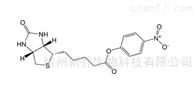 交联剂Biotin-ONP/33755-53-2蛋白交联剂