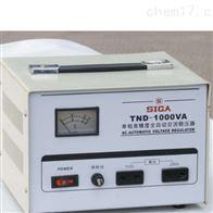 TNDGC系列小型單相穩壓器