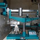 KZJ-5000型水泥电动抗折机