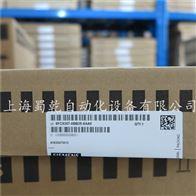 西门子前操作面板6FC5203-0AF05-0AB0
