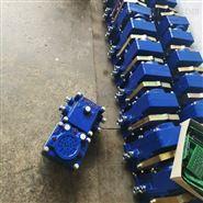 厂家直销矿用通讯声光打点语音组合信号器