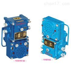 声光组合语音信号器声光电铃组合电铃