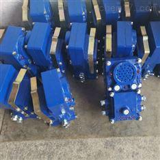 矿用隔爆型组合声光信号器矿用机械设备