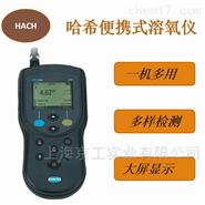 哈希便携式溶氧仪hq30d