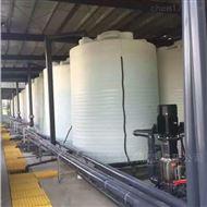 圓柱體20方塑料儲水罐直徑有多大