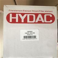 供应HYDAC贺德克液压油滤芯型号齐全