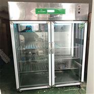 绿博MJX-300B霉菌培养箱(紫外杀菌恒温箱)