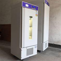 杭州绿博DW-030低温种子低温储藏柜