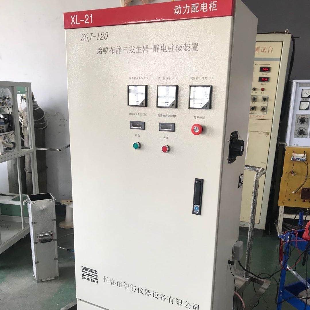 熔喷布静电发生器-静电驻极设装置