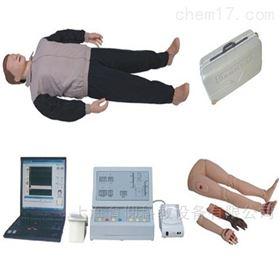 YUY/CPR400S-CCPR400S-C 高级自动电脑心肺复苏模拟人
