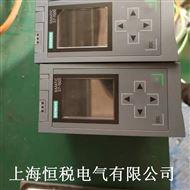 西门子PLC输入24V接错220V接错电烧坏维修