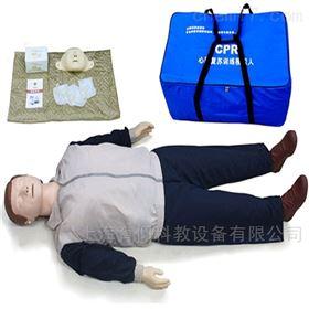 YUY/CPR110-ACPR110-A 简易型全身心肺复苏模拟人