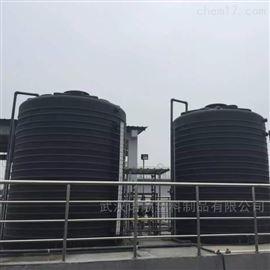 40吨大塑料PE桶