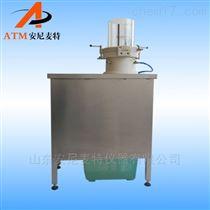 AT-CP-200A自动水循环抄片器